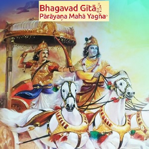 Bhagavad Gita MahaYagna