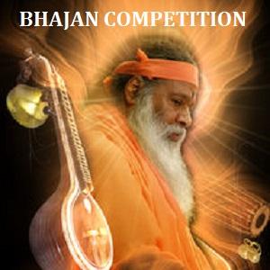 Bhajan Competition