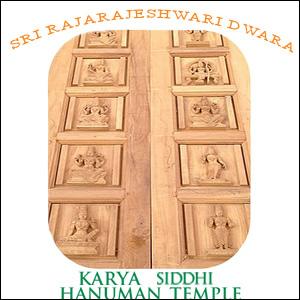 Devi Door