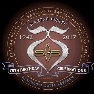 DYC 75 Birthday Donation