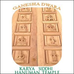 Ganapati Door