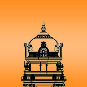 Ganapthy Gopuram