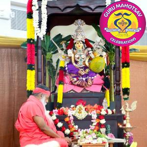 Ganapathy Guru Mahotsav