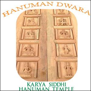 Hanuman Door
