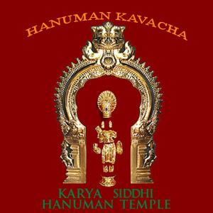 Hanuman Kavacha