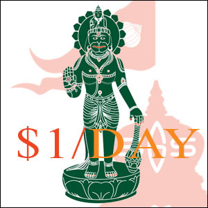 Donors pledge $1 per day (per enrolled member) for this seva program which serves as the fundraising backbone of the Karya Siddhi Hanuman Temple. Special puja is performed on behalf of all actively enrolled donors on the main Hanuman Jayanti festival day.  The donors of this program enable the Temple to host celebrations for Hindu festivals, offer free weekly Annadaan, provide free annual community health fair and continue daily operations. Hanuman Setu Bandha (HSB) donors may setup easy monthly payments for this seva. May Lord Hanuman shower His blessing upon you and your family.