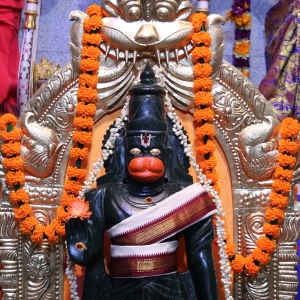 Hanuman Thomala