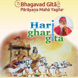 Har Ghar Gita