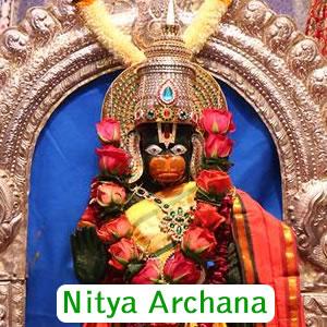 NITYA ARCHANA (Daily archana for 365 Days)