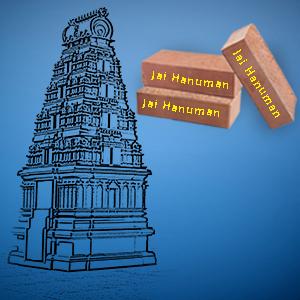 Rajagopura Brick Sponsor