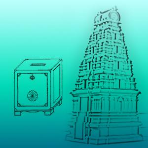 Rajagopura General Sponsor
