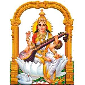 Devi Navaratri Samoohika Aksharabhyasa
