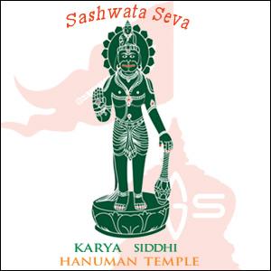Sashwata Seva
