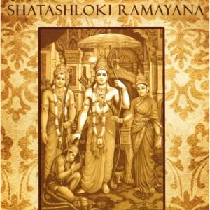 Shatashloki Ramayana Chanting