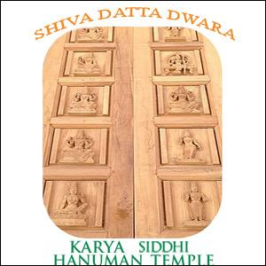 ShivaDatta Door