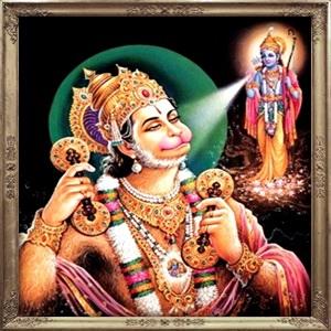 Sri Rama Navaratri - LAKSHARCHANA to Lord Rama (One Lakh names offering)