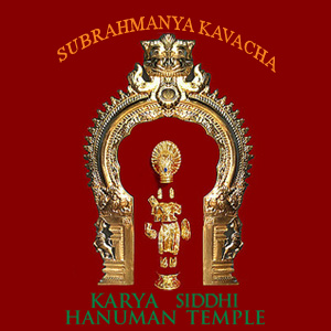 Subramanya Kavacha